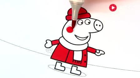 打开 打开 益智色彩绘画早教, 小猪乔治下雪天滑倒了佩奇大笑不止