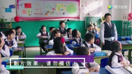 小明的老师要同学们统一穿校服, 但唯有农村来的小学生没听懂! 爆笑