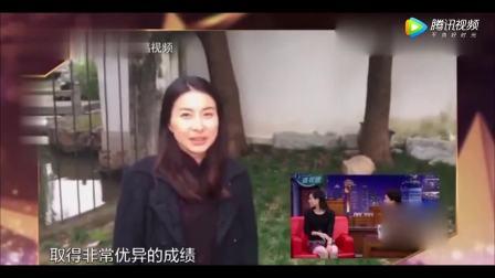金星: 郭晶晶是真干净啊!吴敏霞: 所以她走哪儿我就跟到哪儿!