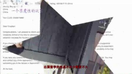 刘亦菲杨采钰被哥伦比亚大学录取了!哥大成明星最热衷的学校了?