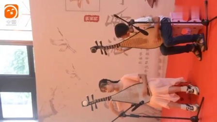 彝族舞曲琵琶教程
