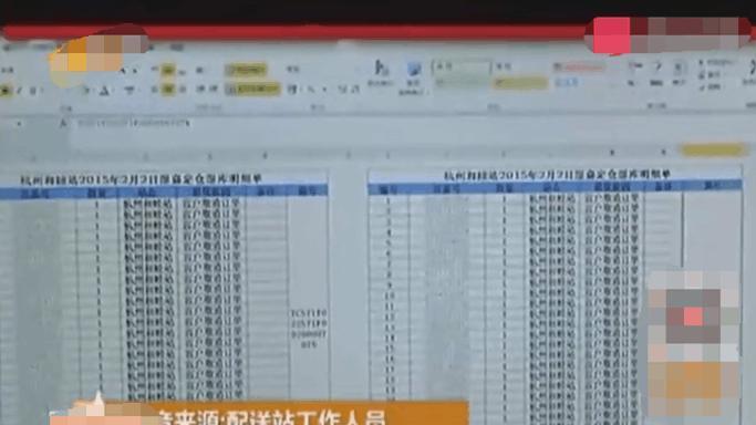 快递小哥丢失13万元的苹果电脑, 京东: 找不到你赔3年工资