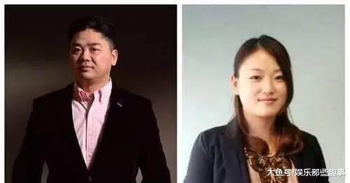 """尴尬! 刘强东当着奶茶妹的面承认: """"京东""""名字因初恋女友而取(图4)"""