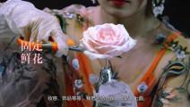 蛋糕看到它后直接退休了!水果花塔,浪漫度甩蛋糕10条街!北京的小盆友有口福了!