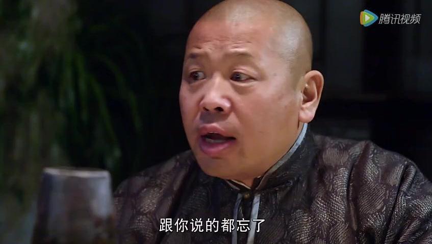 《传奇大亨》瞿梦被逼见猥琐公公 违心拒绝真爱