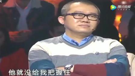 女婿太耿直把岳父气到医院去了,涂磊都不想点评了笑翻了