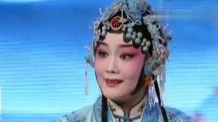 河南新乡豫剧团《大祭桩》这俊媳妇儿!