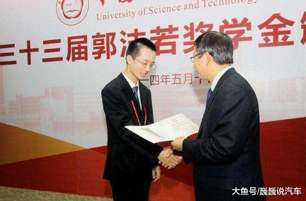 22岁中国天才青年攻克百年世界难题, 学成却选择回国