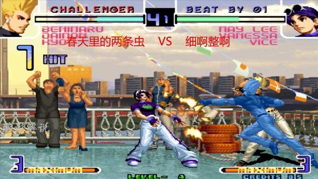 拳皇2002: 红丸连招接起必杀技,打出帅气的十连暴揍李梅