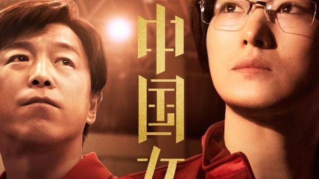 """《夺冠》刷屏:中国女排""""英雄梦""""背后,藏着3个扎心的人生真相"""