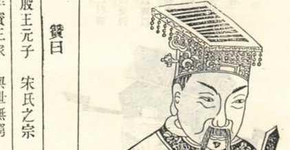 微子去殷的历史背景是商朝末年,纣王残暴无道、骄奢无度,听信奸臣图片