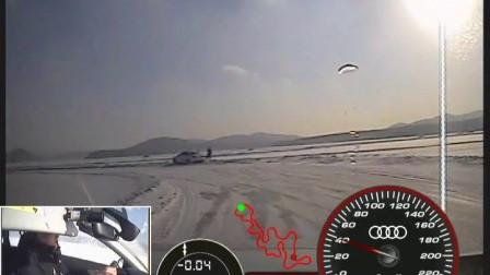 2018奥迪冰雪嘉年华计时圈速5分13秒