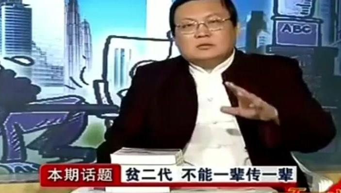老梁: 穷人为什么难翻身,而有钱人却越来越富有?恍然大悟!