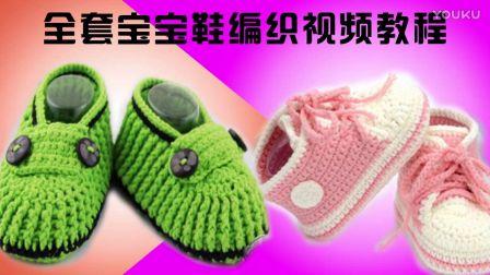 [绕圈圈]温暖心形盖毯编织教程 宝宝毯 婴儿毯 钩针毯