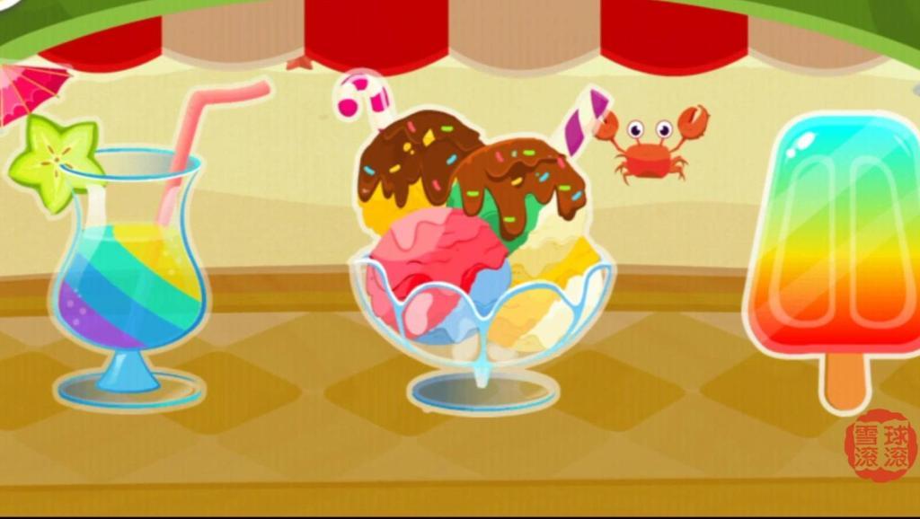 宝宝最爱的甜品制作冰淇淋棒冰宝宝巴士亲子早教游戏 中华美食宝宝甜品店