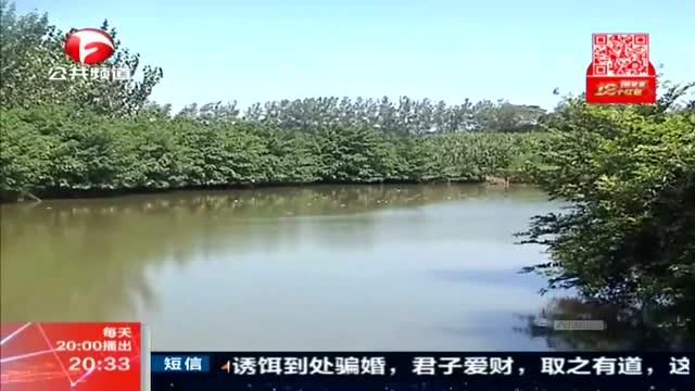 安徽巢湖: 安全教育! 两男孩溺水身亡 一女童被及时救起