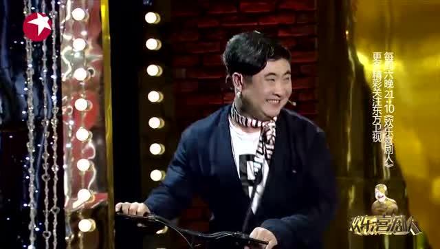 乔杉骑车遇上吴秀波, 波叔喊他大姐, 讨厌