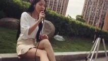长腿女神翻唱一首《野子》太好听了,超喜欢听她唱歌