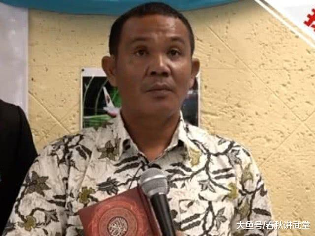 渔民亲眼目睹MH370坠落, 发布会现场拿出证物, 4年前上报无人重视