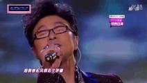 汪峰现场演绎成名曲《飞得更高》