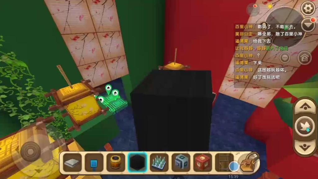 迷你世界和好友建房子-小宝肖昱游戏解说视频