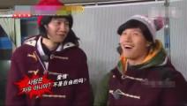 哈哈哈逗死了,刘在石教你如何回绝一个你不喜欢的人的追求
