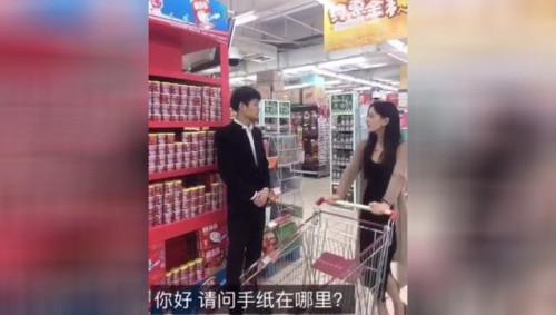 超市的服务员