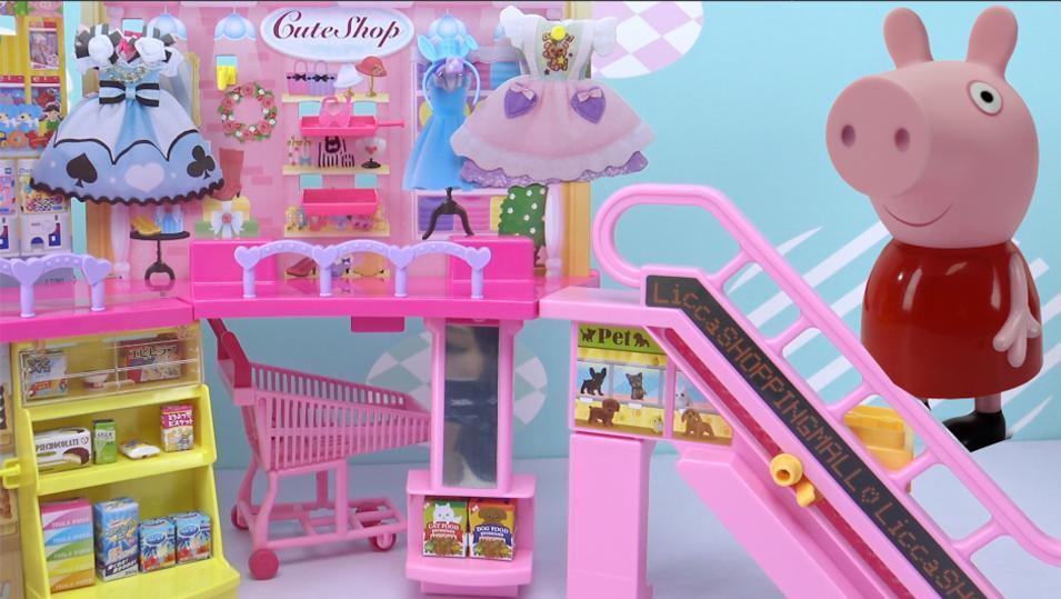 小猪佩奇带电梯糖果百货超市