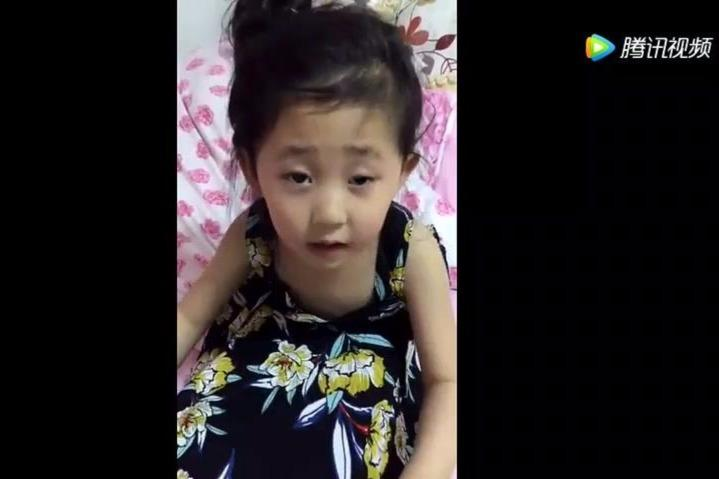 女儿告诉爸爸她被狗咬了,爸爸问她有什么反应,女儿的回答亮了