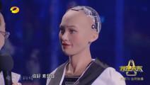 人形女性机器人索菲亚和微软小冰为了一个帅哥吵起来了!