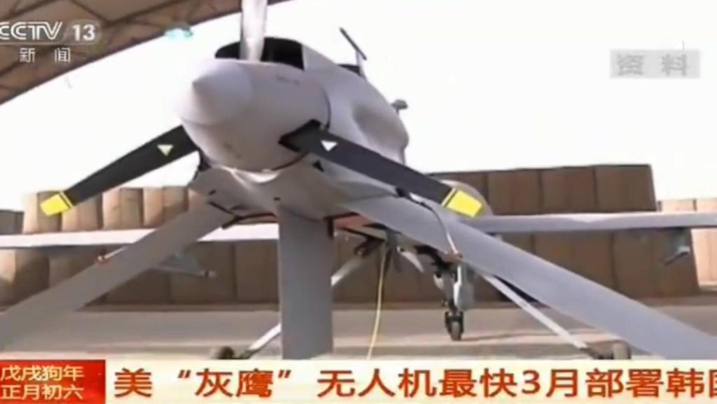 美国灰鹰无人机将部署韩国