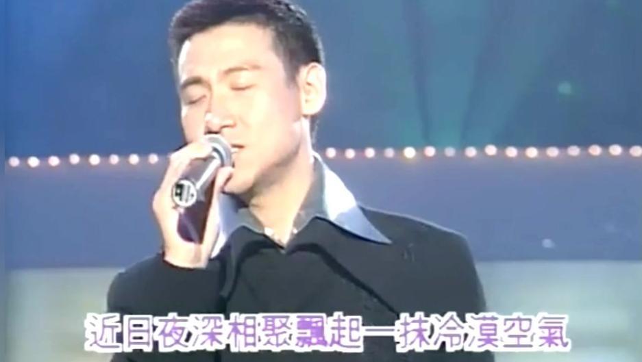 张学友现场演绎一曲经典《离开以后》K歌必唱,真是太好听了