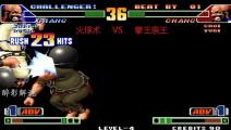 拳皇98c: 陈国汉一套29连征服对手,看高手比拼就是一种享受