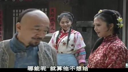 人间情多 -- 演唱:李殊 (神医喜来乐)片尾曲