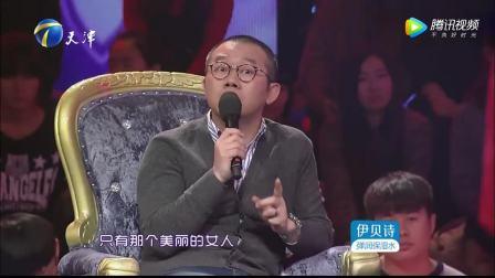 火大了!小伙现场要对赵川发火,涂磊怒骂这是个无赖!