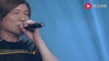 Beyone再次演唱这首《光辉岁月》致敬黄家驹