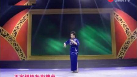 秦腔《赶坡》选段 韩丽霞 西安秦腔剧院易俗社著名旦角演员