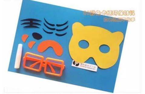 这个老虎面具是不是很可爱呢?小朋友想知道它是怎么制作的吗?