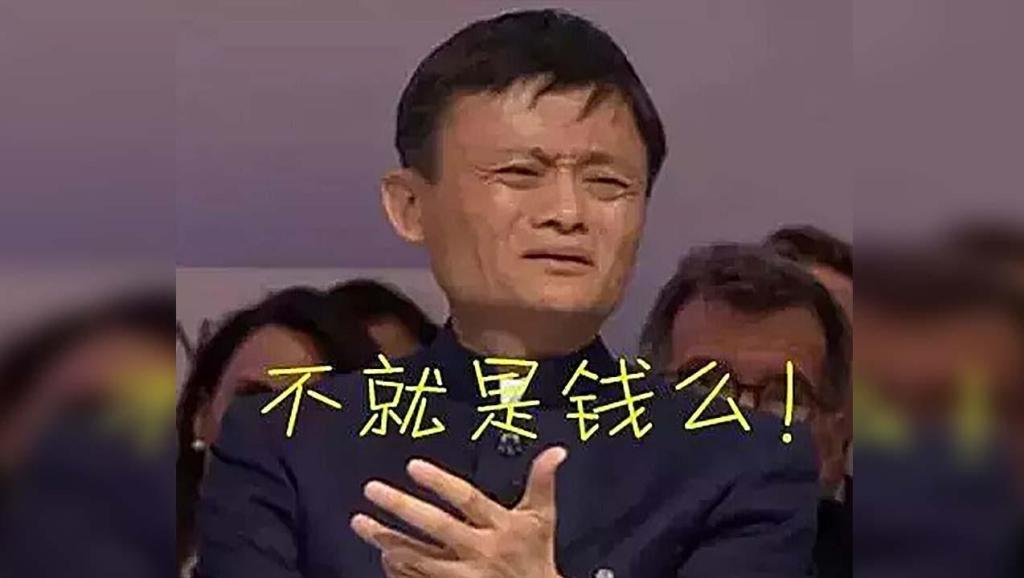 中国3亿人用支付宝,一天到底有多少利息?