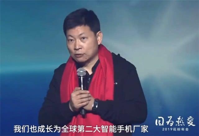 成为全球第二中国第一后, 余承东透露华为两款5G新旗舰: 明年初见