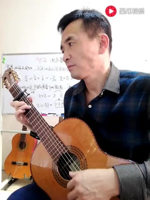 吉他独奏 追梦人