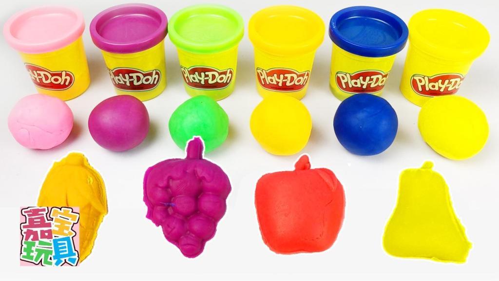 打开 打开 培乐多彩泥制作玉米葡萄苹果和梨 亲子益智儿童玩具 打开