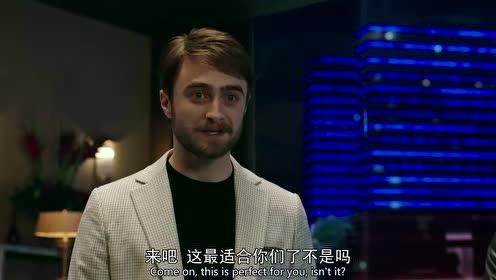 《惊天绑架团》曝全新预告 安东尼霍普金斯出演企业总裁 智斗绑匪自救