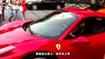 刘亦菲名下超豪华跑车!最后一辆王思聪看到都惊掉了下巴