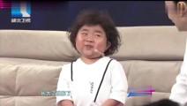 这个小孩好像小版的贾玲,超级可爱!