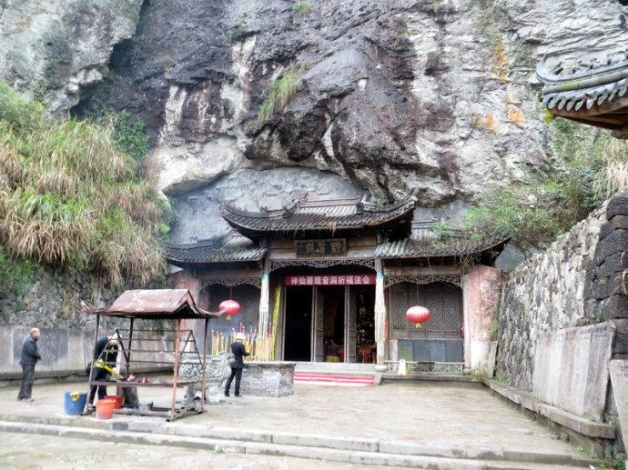 春游雁荡(从温州—绍兴)14—临海神仙居