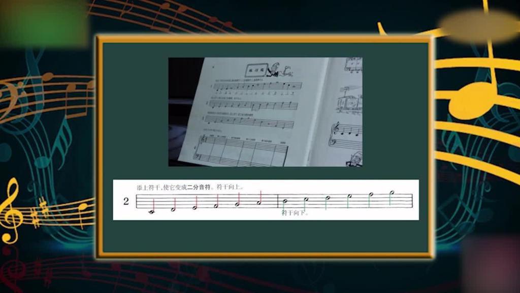 钢琴弹奏《练习曲》15