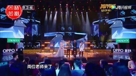 陈赫张继科黄贯中叶世荣合唱《真的爱你》,回忆满满的歌