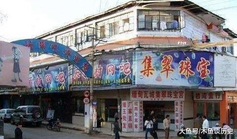 几乎都是华人的果敢, 现在是啥样子? 游客: 已经几乎不存在汉字了