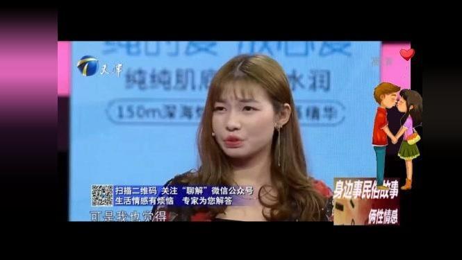 爱情睡醒了官方拍摄花絮21